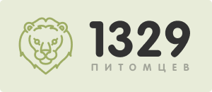 Number of animals